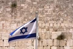 iStock_000010210480_Small israel